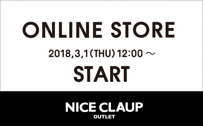 outlet_onlinestore_start